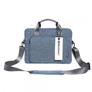 Купить Чехол-сумка WIWU 15 Gent Carrying Case Grey