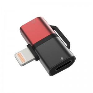 Купить Адаптер-разветвитель WIWU ST02 Pro red (ST02)